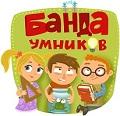 bandaumnikov.ru